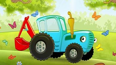 Синий трактор представляет мультики все серии подряд ...